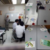 中学の理科の先生が施設見学会