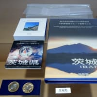 地方自治法施行60周年記念貨幣の整理保存