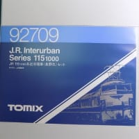 TOMIXの92709 115-1000系近郊電車(長野色)シングルアームパンタグラフ車を弄る