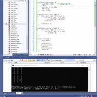 望洋先生の「秘伝C言語問答ポインタ編」No24 二次元配列とポインタの関係