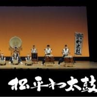 和太鼓の祭典 第九回光響彩 開催のお知らせ