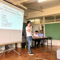 小田市街地まちづくり勉強会に参加しました。