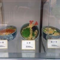 もとや食堂 京橋本店(大阪市都島区) 後編