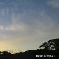 3/3 お雛さまの日は毎年アップ
