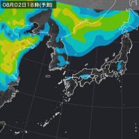 北海道の猛暑は、中国からのPM2.5が原因