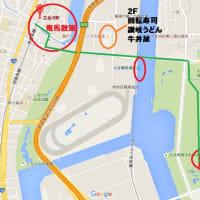 坂本竜馬&浜川砲台とスペリオ城北1部初戦の旅【健脚向き】