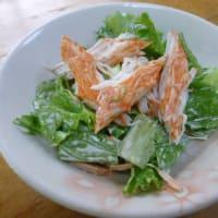おばさんの料理教室No.3679 蟹サラダ