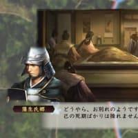 「戦国立志伝」を山中鹿之介で七難八苦プレイ!