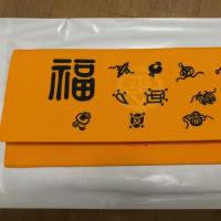 「御金神社/福財布」