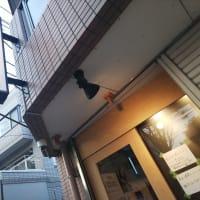 らーめんMAIKAGURA(千歳船橋)特別営業