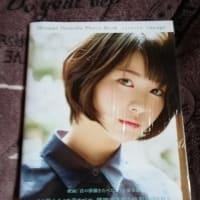 浜辺美波ちゃんの写真集を買いました。