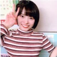 HBCラジオ「Hello!to meet you!」第166回 中編 (12/1)