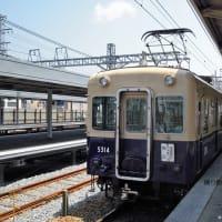 阪神 青木(2010.6.5)  青胴車 5143F+5313F 普通 高速神戸行き 行先表示板