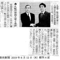 中国の静かなる日本侵略 着実に迫る尖閣諸島・魚釣島への上陸