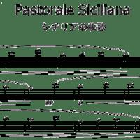 Pastorale Siciliana