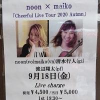 noon×maiko「Cheers Live Tour 2020 Autumn」に行って来ました