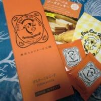 ★9/6(金) Mとお寿司ランチ  ★
