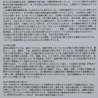 松山市立拓南中学生・天山神社境内を清掃