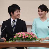日本のご皇室と英国王室(36)
