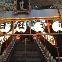 三田春日神社で祭礼(9/12まで)