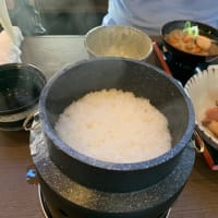 南魚沼市でお米の美味しさに気づく