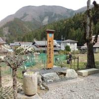 「明智十兵衛屋敷跡」と「十二相神社」~光秀の出身地は多賀だった!?~