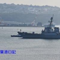 ミサイル駆逐艦「ラッセル」