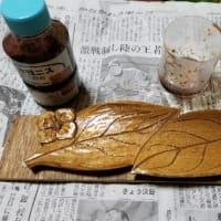 久しぶりの木彫り part2(塗り)
