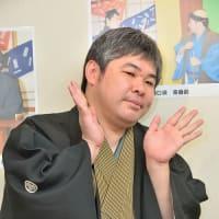 十二月寄席出演者 神田春陽(講談)