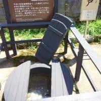 箱根関所見学前編