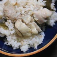 11月19日  鶏生姜土鍋ごはん