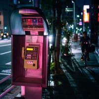 【Oct_19】東上野の公衆電話