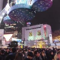 賑わう渋谷!