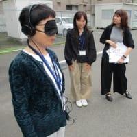 盲ろう者通訳・介助員養成講座、開講しました!
