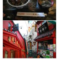 私は気に入っていた「新錦江(中山路・四川)」が閉店ししまったようである。残念。