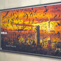 バットマン、東京・大阪に現る・・・!!!
