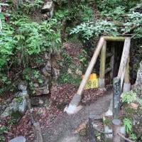 銀山温泉「能登屋」