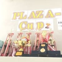 PLAZA-Cup 開催中!