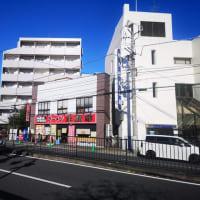 2021年6杯目/東神奈川『末廣家』