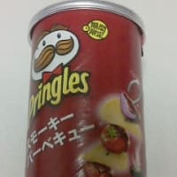 日本ケロッグ Pringles(プリングルス) スモーキーバーベキュー