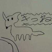 5/10 札幌 豊平区 月寒空手クラブ