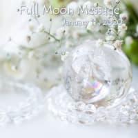 ✤2020年1月11日 蟹座で満月✤