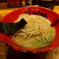 ずんどう屋@新宿歌舞伎町 「元味らーめん+もやし」
