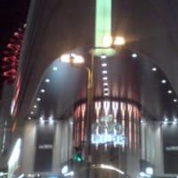 大阪到着。