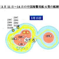 【尖閣情報】中国海警局船の尖閣周辺海域侵入実態~航跡(図)と侵入日数(カレンダー)