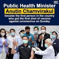 タイ国、現在のワクチン接種の情況はどうなの?