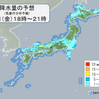22日(金)の天気空気の冷たい一日日本海側は所々で雨や雷雨関東は冷たい雨