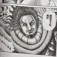 アニメ 《 キングダム 》  第3シリーズ