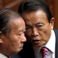 麻生と二階:ボケ老人が日本を滅ぼす
