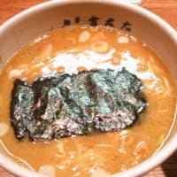つけ麺@麺屋吉左右(きっそう)-江東区東陽